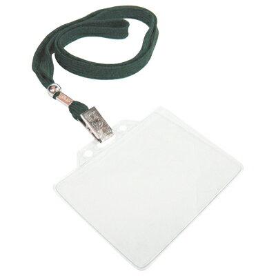 【文具通】無印字識別套+布帶組[深綠]台製 F6010515