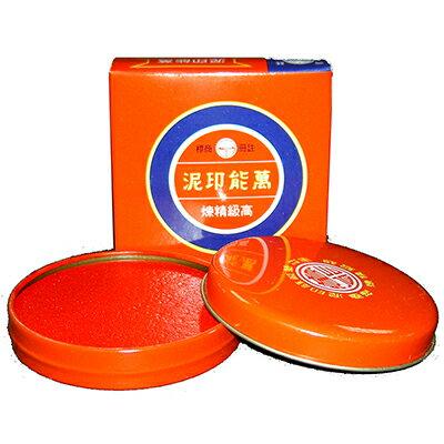 【文具通】萬能牌 一兩印泥 海綿 印泥大小約直徑55mm 廠商已停售僅剩庫存 G1010014