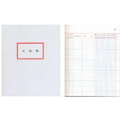 【文具通】CHA SHIN 加新 4100RJ 100頁 日記帳 GS4100RJ