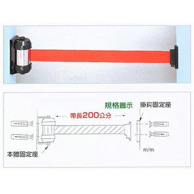 ~文具通~SW~RS04SR掛壁式伸縮帶欄柱 H3010029