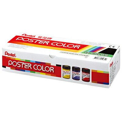 ~文具通~Pentel 飛龍 POS4~12 廣告顏料 30cc 1打 12色盒裝 H50