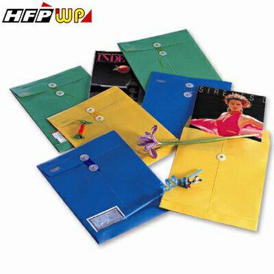 【文具通】A4不透明文件袋 藍 HFF121B1