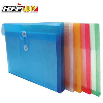 【文具通】霧面資料袋(A4)藍 HFGF230B1