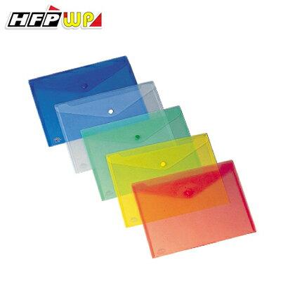 【文具通】霧面資料袋(A4) 紅 HFGF230R1