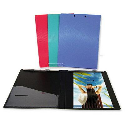 【文具通】雙上塑膠夾(A4) 藍 HFNCP400XB1