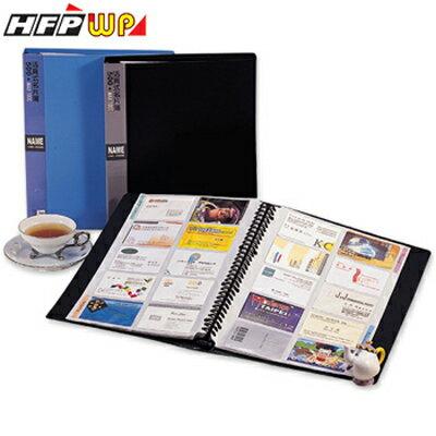 【文具通】HFPwp 超聯捷 NP-500 30孔 活頁 500名 名片簿 名片本 黑色 HFNP500BK