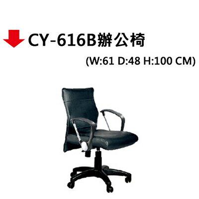 JF838-1.jpg?_ex=600x315