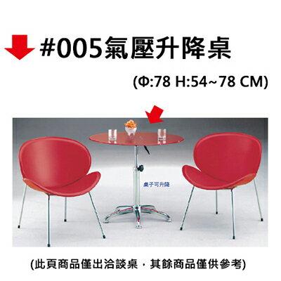 【文具通】#005氣壓升降桌
