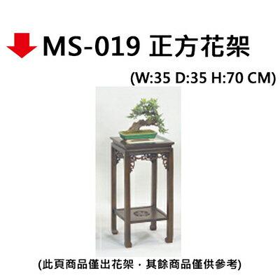 【文具通】MS-019 正方花架