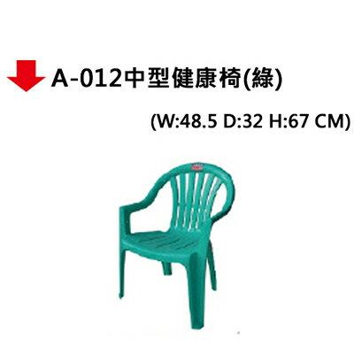 【文具通】A-012中型健康椅(綠)
