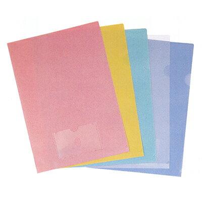 【文具通】E310文件夾附名片袋[白] L1020290