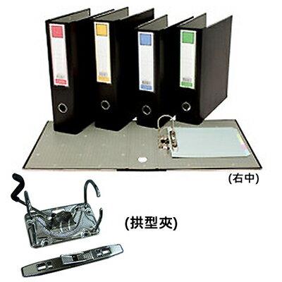 【文具通】STRONG 自強 250L西式檔案夾278x350x80m/m L1050003