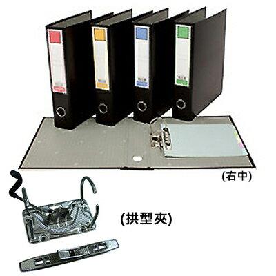 【文具通】STRONG 自強 A4 46S西式檔案夾右中270x305x60 L1050040