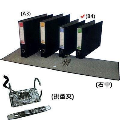 【文具通】STRONG 自強 B4 46S西式檔案夾右中420x275x60 L1050055