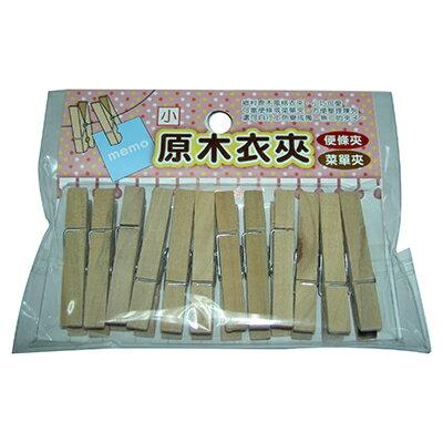 【文具通】Boman 寶美 木衣夾小 4.8x0.7x1cm12入M9758 L1090092