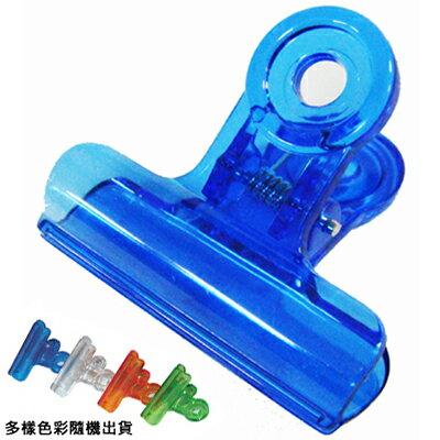 【文具通】承儀9507彩色透明圓夾中51mm L1130074
