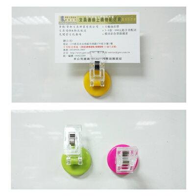 【文具通】Boman寶美磁吸式便條夾馬卡龍色M9835L1130099