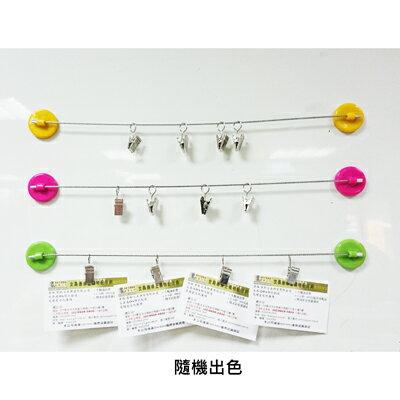 【文具通】LUXURIANTBoman寶美磁性磁吸式鋼索懸掛吊夾M9843L1130100