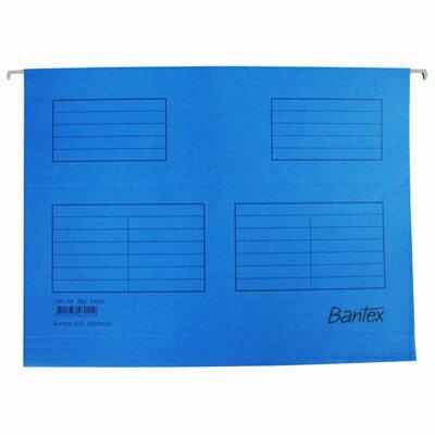 【文具通】BANTEX Suspension Files 紙質吊夾 A4 3460 藍 L1160007