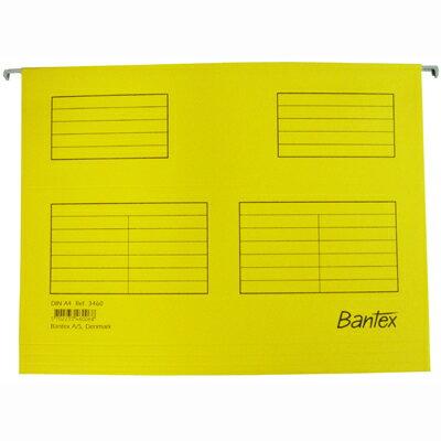 【文具通】BANTEX Suspension Files 紙質吊夾 A4 3460 黃 L1160008