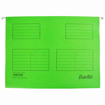 【文具通】BANTEX Suspension Files 紙質吊夾 A4 3460 綠 L1160009