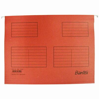 【文具通】BANTEX 吊夾A4[柑] 3460# L1160018