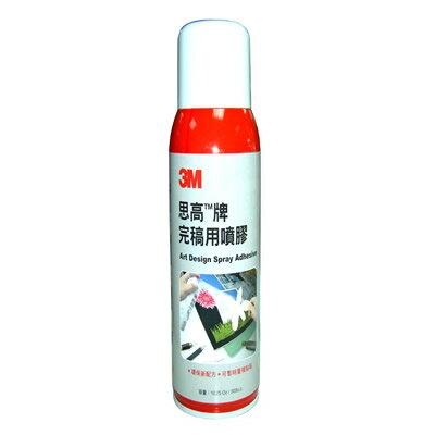 【文具通】3M 思高牌完稿膠白罐10.25盎司小 L2020002