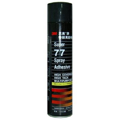 【文具通】3M 思高牌Super 77 特級萬能噴膠黑罐745ml L2030001
