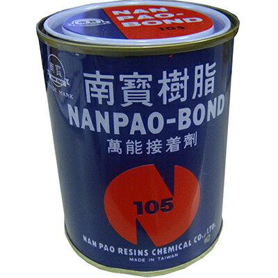 【文具通】南寶鐵罐樹脂強力膠 105# L2060033