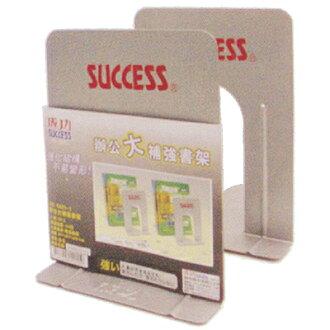 【文具通】SUCCESS 成功1401-1辦公大補強書架W17xH17xD21cm L3010129