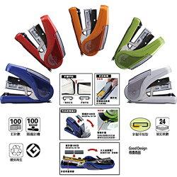 【文具通】MAX 美克司 HD-10FL3K 10號 省力 釘書機 訂書機 L5020233