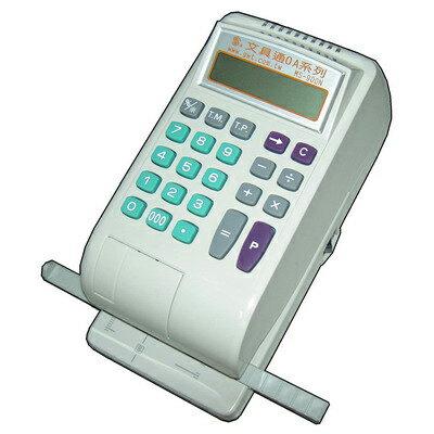 【文具通】文具通 ASKME 電動支票機 電子支票機 自動夾紙 中文字 國字 MS-900N L5060019