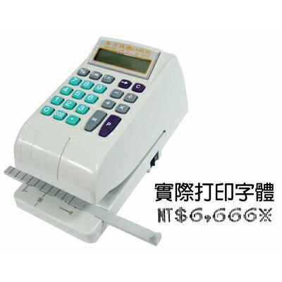 【文具通】文具通 ASKME 電動支票機 電子支票機 自動夾紙 數字 MS-900N L5060020