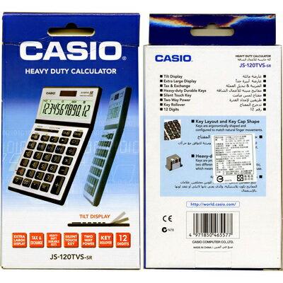 【文具通】CASIO JS-120TVS 12位可掀式面板計算機17.2x10.2cm L5140017