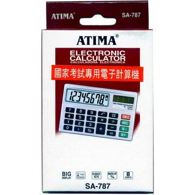 【文具通】ATIMA SA-787計算機100x67x9mm L5140166