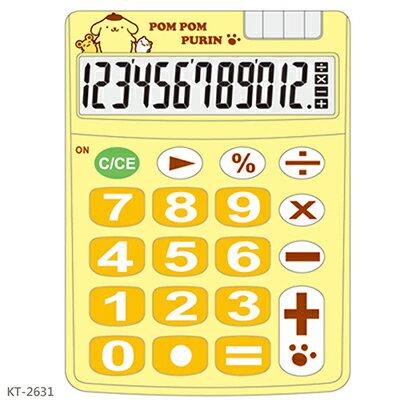 【文具通】SANRIO Pom Pom Purin KT-2631計算機12位 L5140189