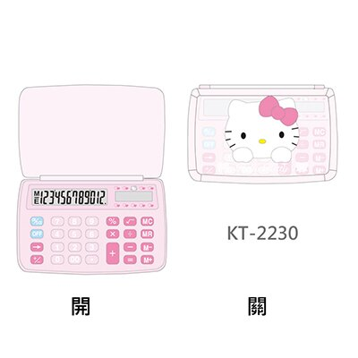 【文具通】SANRIO HELLO KITTY KT-2230計算機12位 L5140192