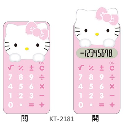 【文具通】SANRIO HELLO KITTY KT-2181計算機8位 L5140194