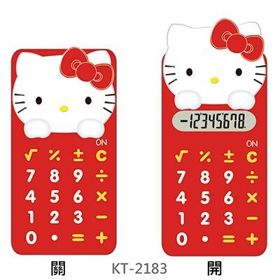【文具通】SANRIO HELLO KITTY KT-2183計算機8位 L5140195