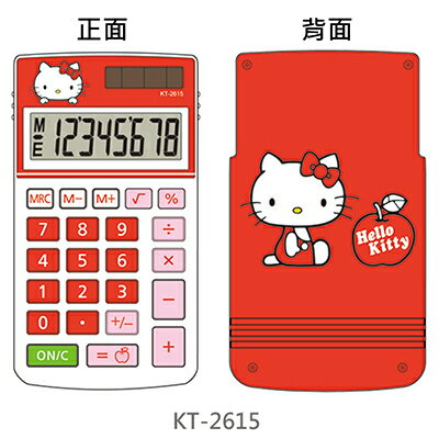 【文具通】SANRIO HELLO KITTY KT-2615計算機8位 L5140197