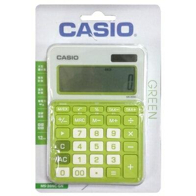 【文具通】CASIO卡西歐MS-20NC12位計算機4色可選L5140211