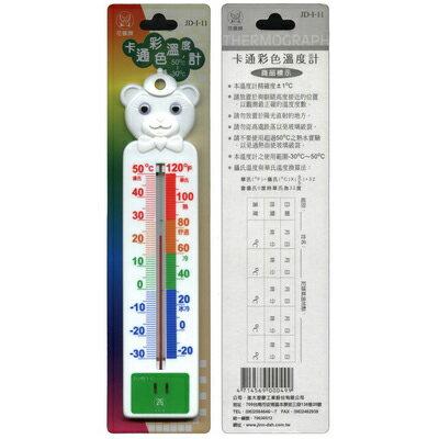 【文具通】Jin Da 進大 卡通彩色溫度計 L6010008