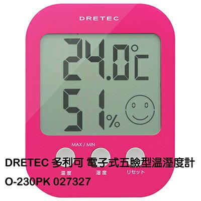 【文具通】DRETEC 多利可電子溫溼度計O-230PK L6010025