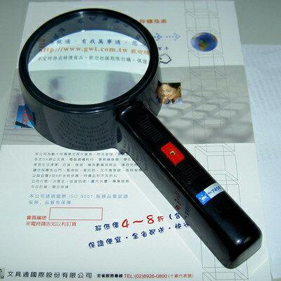 【文具通】Life徠福照明放大鏡3倍412吋NO.7414L8020052