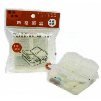 【文具通】W.I.P 聯合 四格藥盒 LPB1540 LHLPB1540