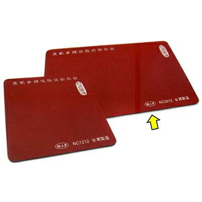 【文具通】W.I.P 聯合 軟質印章墊20*12cm NC2012(中) LHNC2012