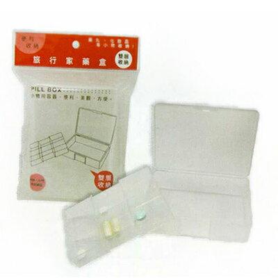【文具通】W.I.P 聯合 旅行家藥盒(雙層) WN096 LHWN096
