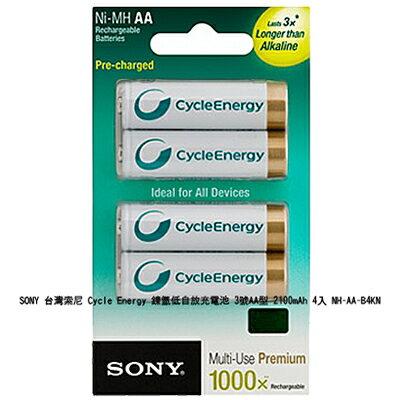 【文具通】SONY低自放充電池2100mah 4入 3# M1010146