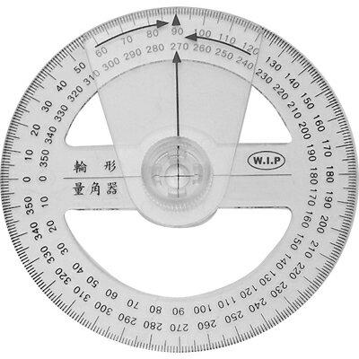 【文具通】台灣聯合360度量角器 HC360 M1010175
