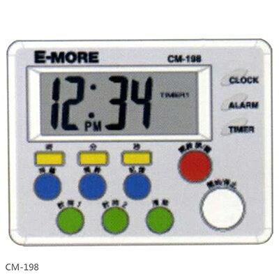 【文具通】E-MORE CM-198計時器-附時鐘.鬧鐘功能 M1010204